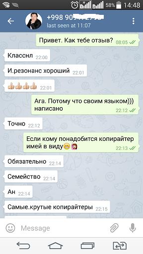 Отзыв о статье Оксаны Ан