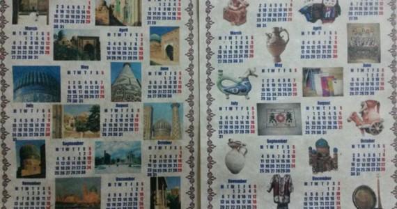 Календарь за 10 000 сум ($1,5)