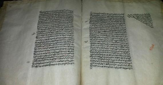 Такая бумага хранится в течении 10 веков