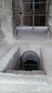 Подземелье Ишрат-хоны