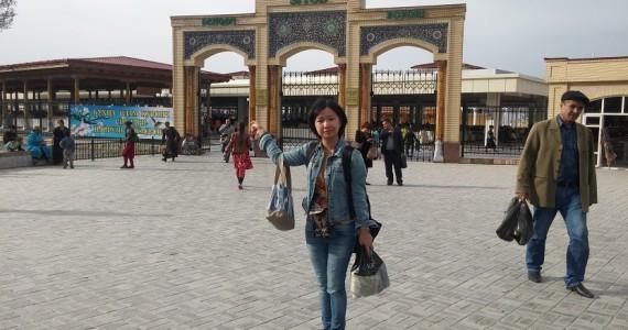 Сиабзский базар