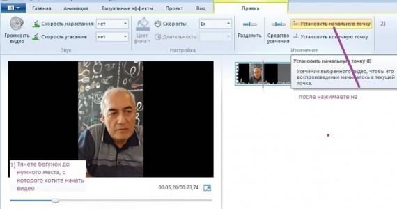 3-kinostudia-ustanovit-nachalo-video