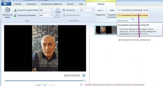 4-kinostudia-ustanovit-konets-video