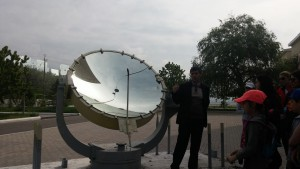 Демонстрационная солнечная печь