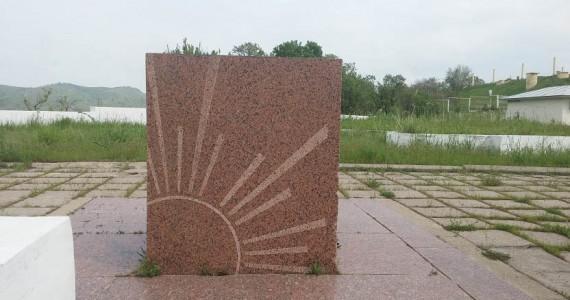Памятник солнцу в наши дни