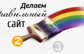 razrabotka-i-prodvijenie-saitov-cover