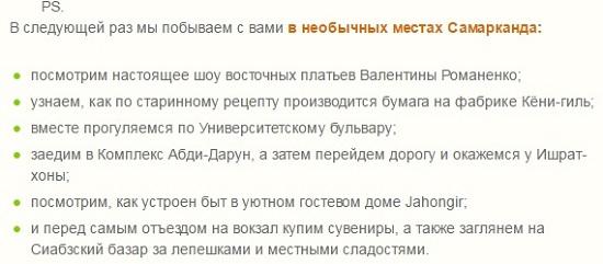 razrabotka-i-prodvijenie-saitov-markirovanniy-spisok