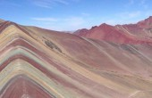 Горы Перу