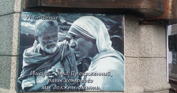 mat-tereza-prichislina-k-liku-svjatyh-cover