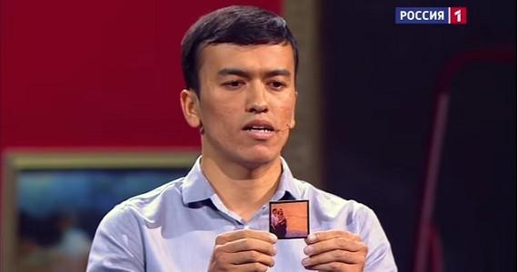 Узбекистанцы поражают мир своими способностями