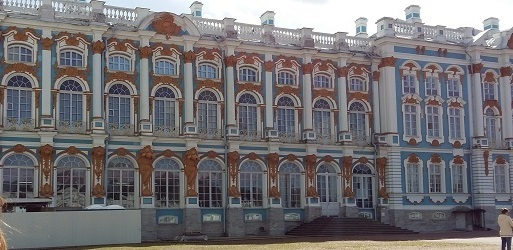 Царское село. Пушкин. Екатерининский дворец