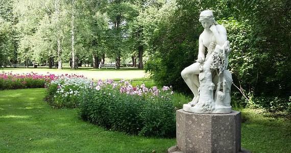 Павловск сад