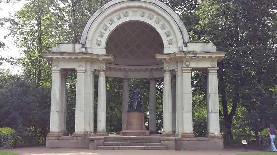 Павловск. Памятник Марии Федоровне