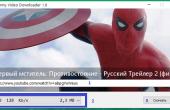 ummyvideodownloader скачивает видео с youtube