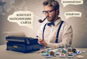 рекламный текст для бизнеса
