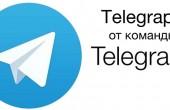 блог-платформа телеграф